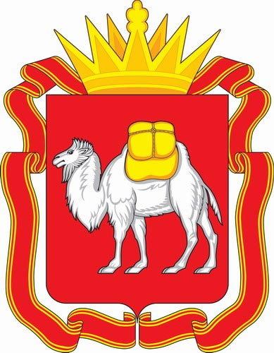почему на гербе челябинска верблюд