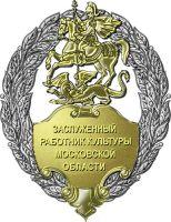 Пенсии и зарплаты в украине в 2013 году